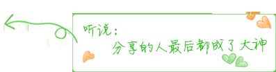 lbj818乐百家官网 3